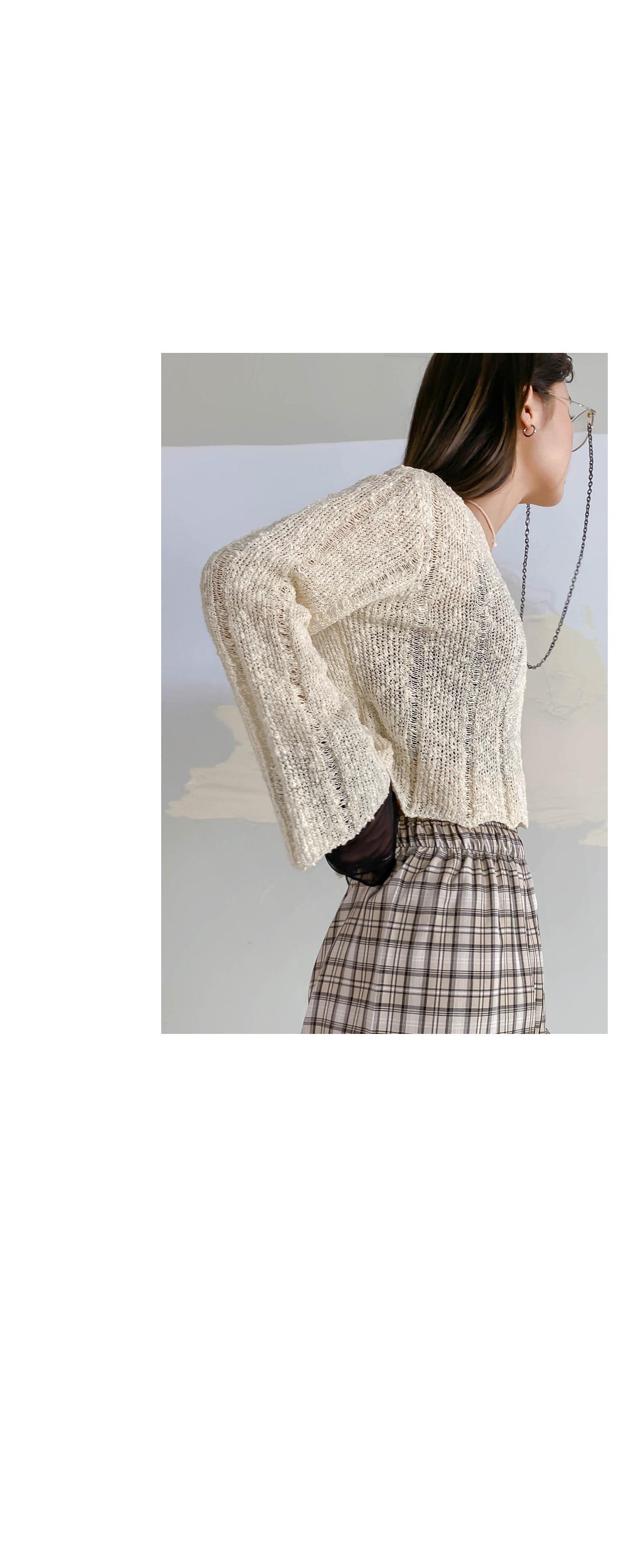 Cropped blur knit cardigan