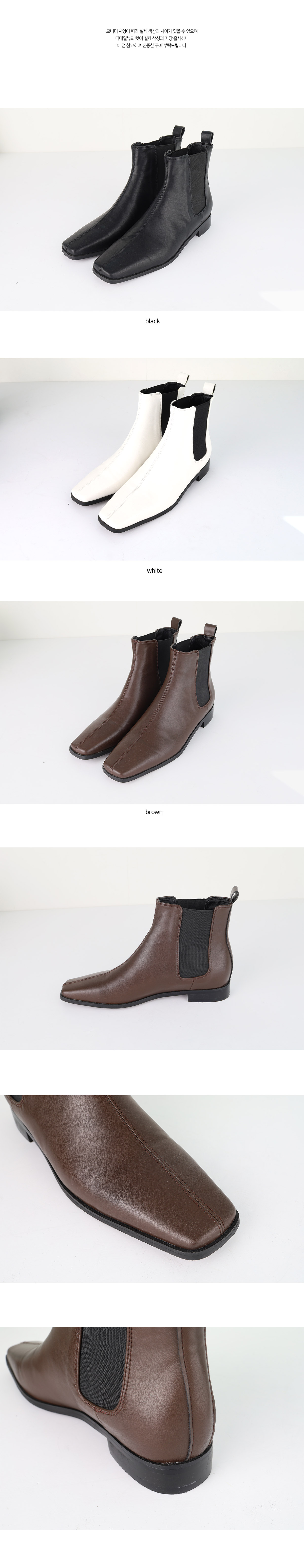 Roy ankle boots