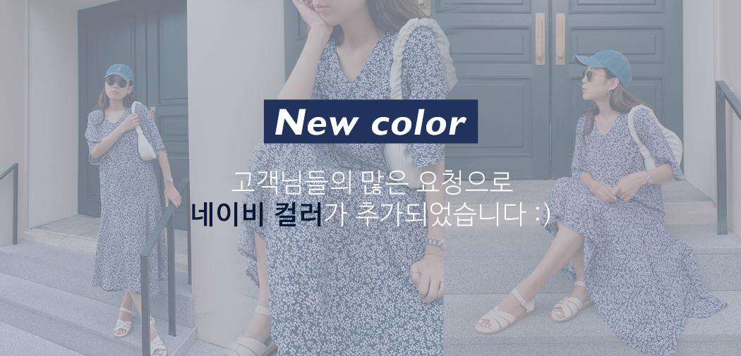 Marmalade♥.Flare line navy dress