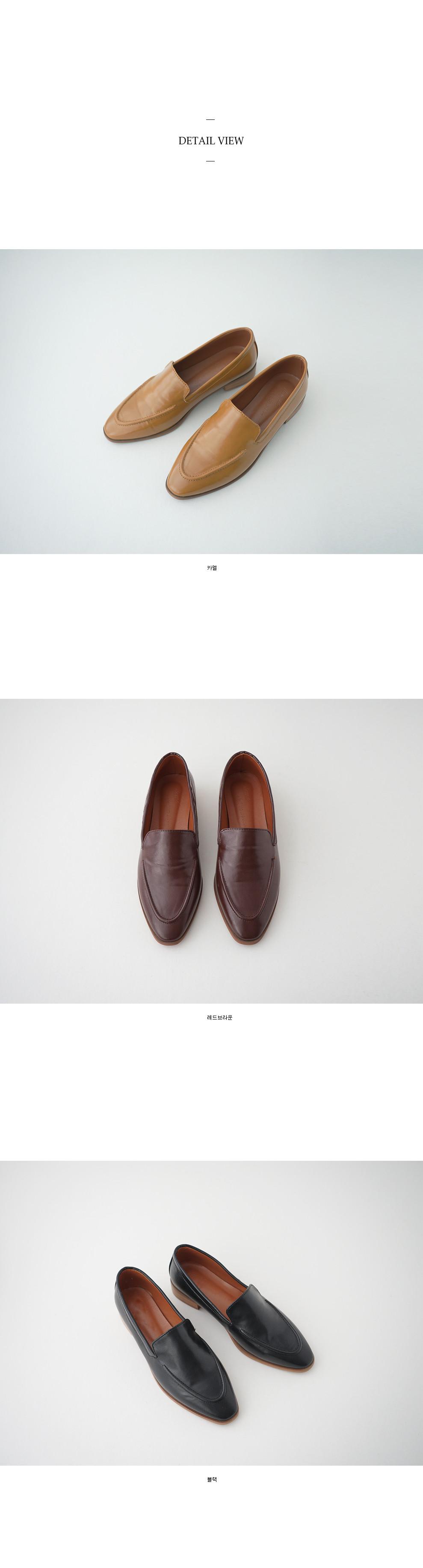 vintage mood loafer