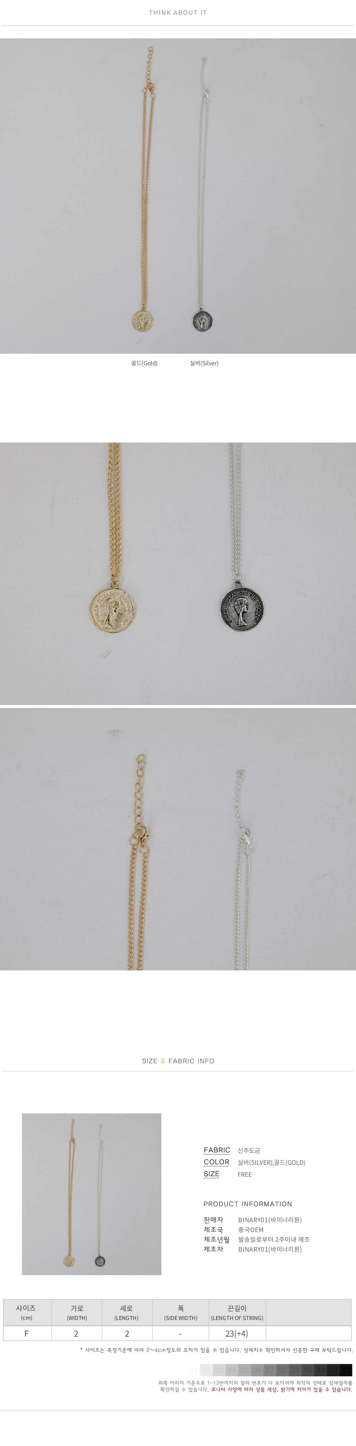 With and Pendant Necklace