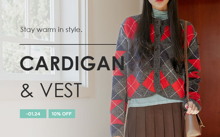 Winter Cardigan & Vest