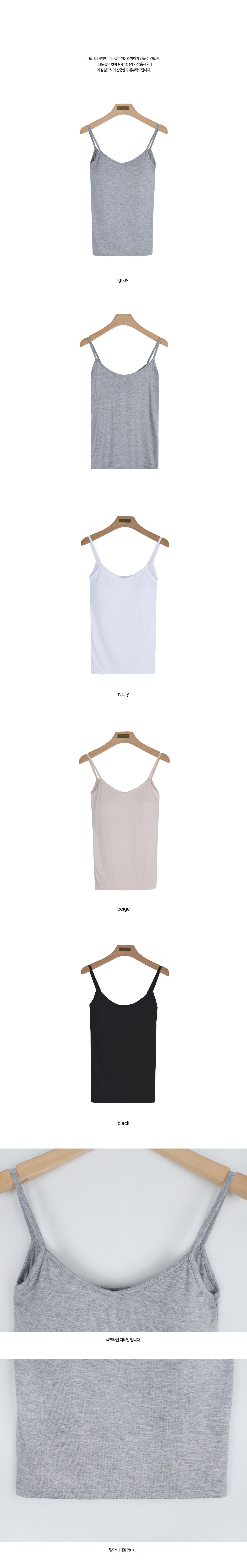 Silky pad sleeveless