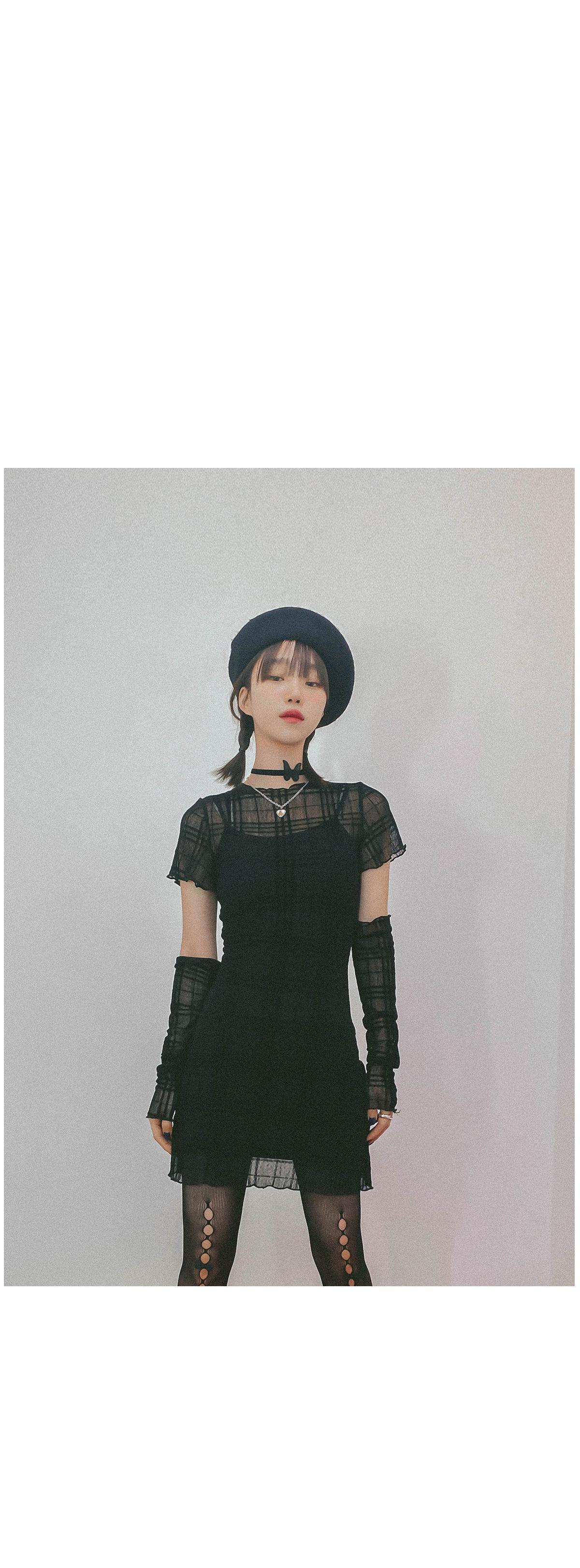 Lina warmer & mini dress