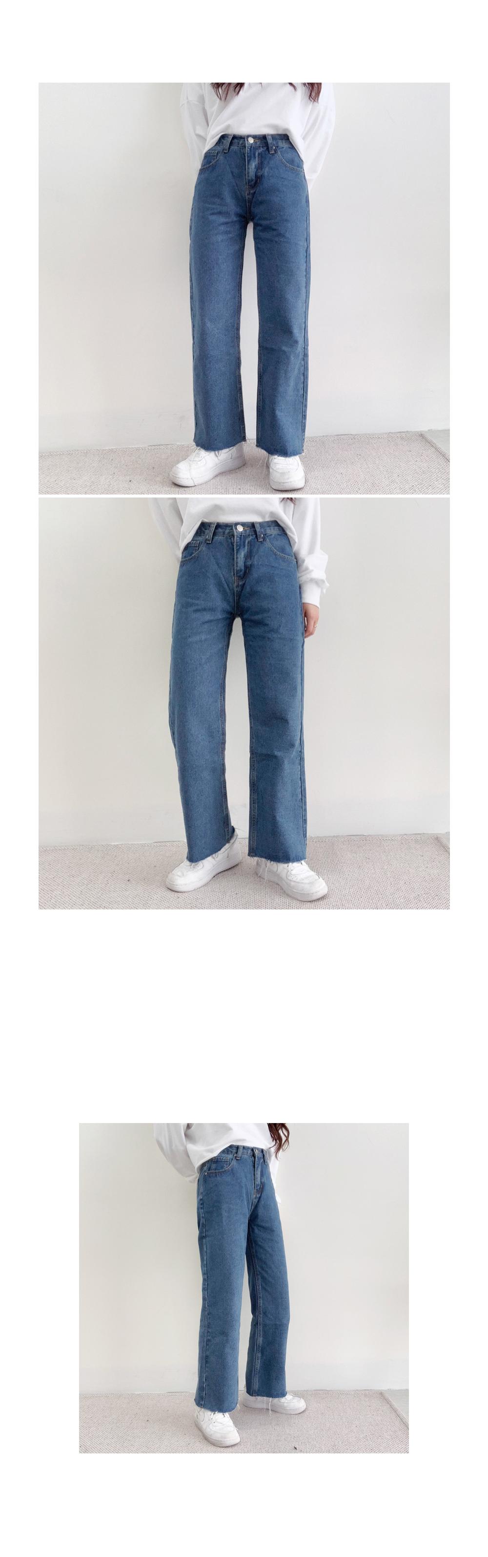 Pit Art Wide Denim Pants