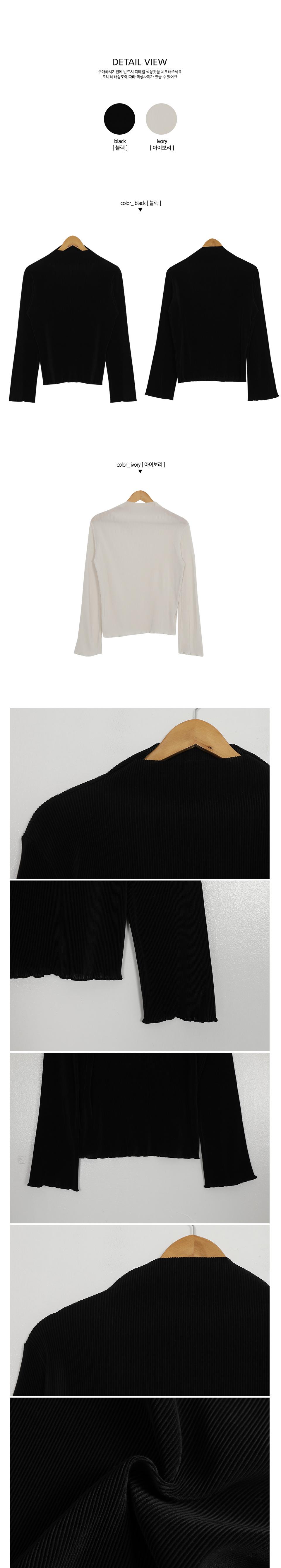 Fizz wrinkled Turtleneck T-shirt