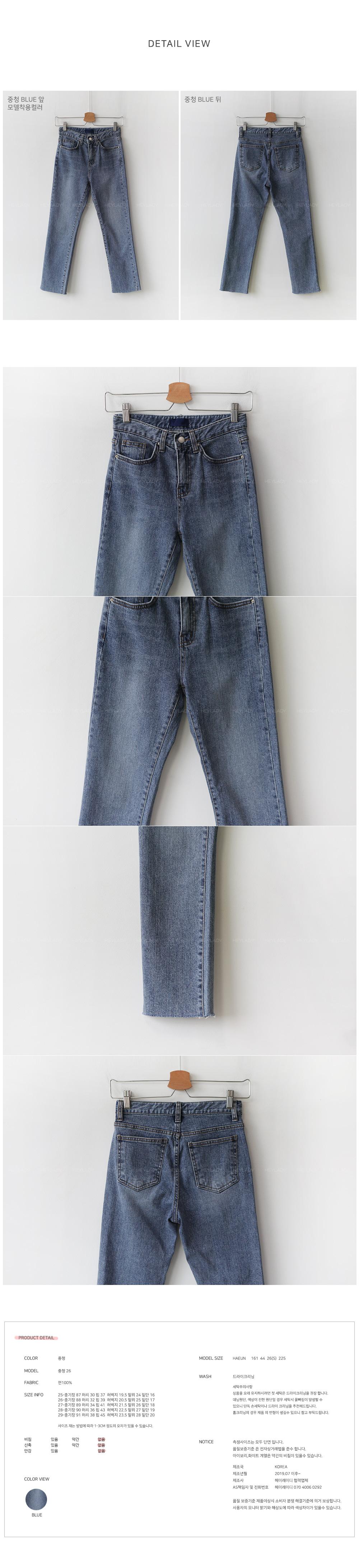 Street straight denim pants