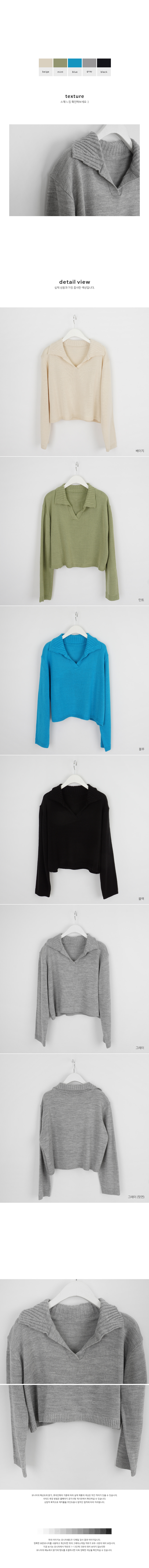 Semi-open collar knit