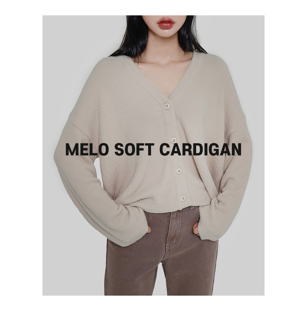 Melo soft cardigan