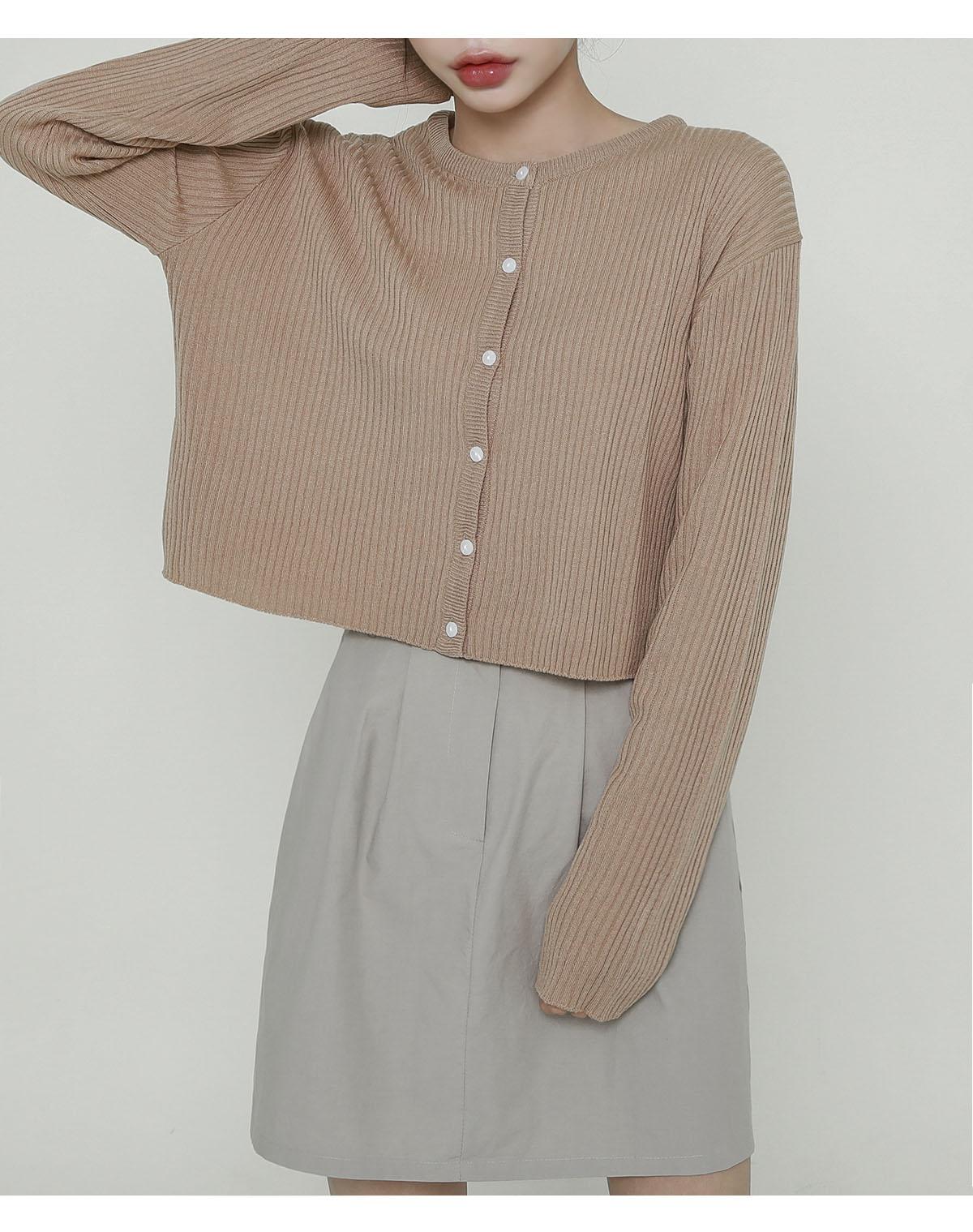 Rosie crop cardigan