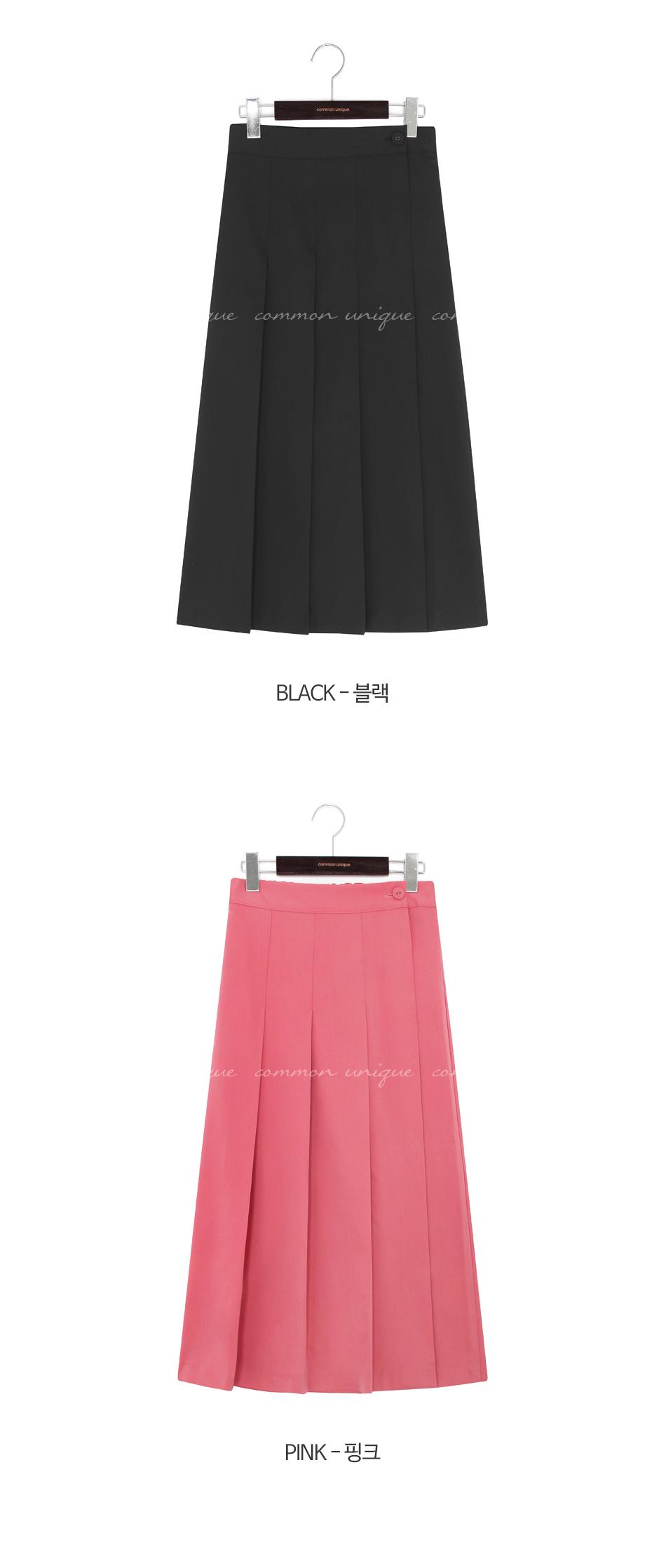 Pleat Accent Wrap Long Skirt
