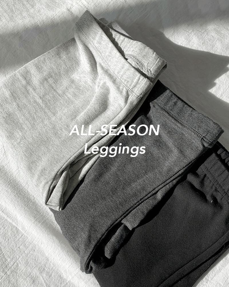J-Pin Basic All Seasons Cotton Leggings 內搭褲