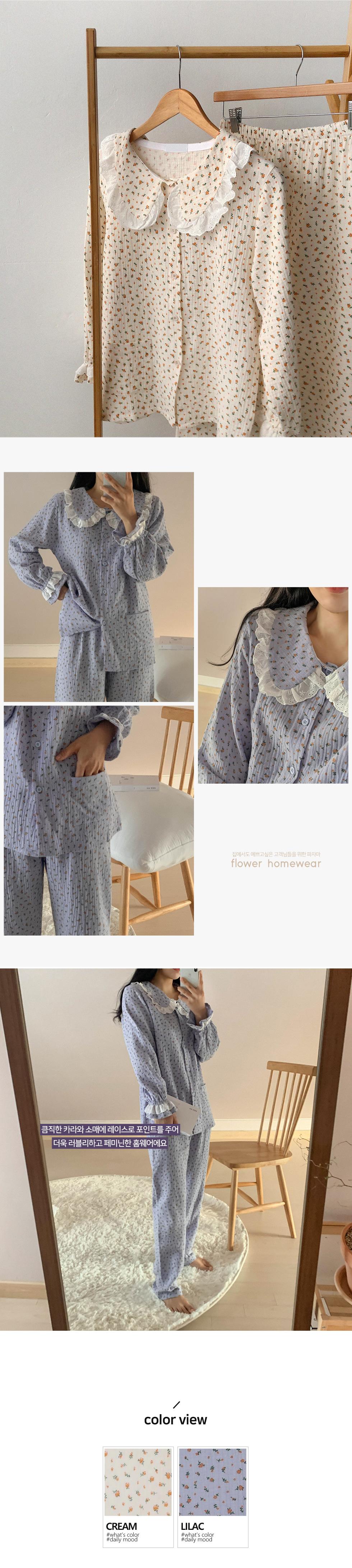 #homewear:_Frill color pajamas set