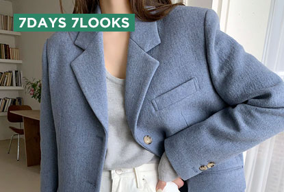 7 Days 7 Looks, What To Wear This Week (3rd Week Of January)
