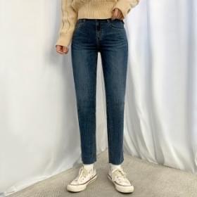 Yuko Daily Slim Denim Pants