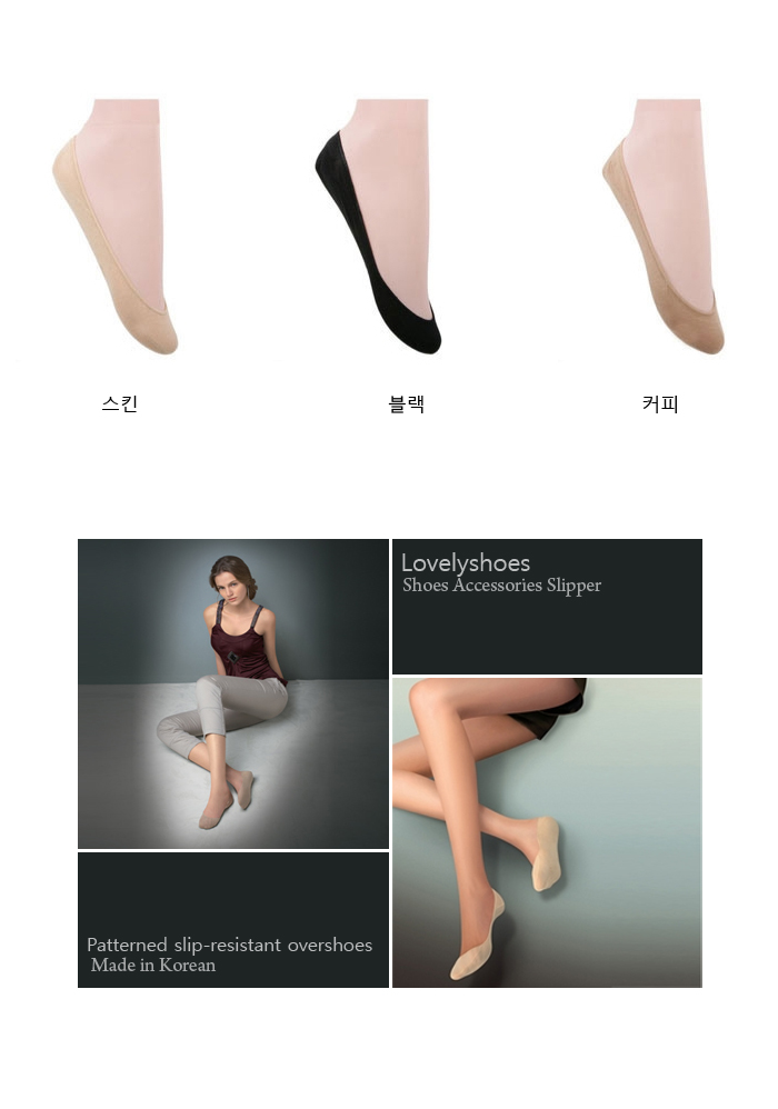 Domestic overshoes 2color