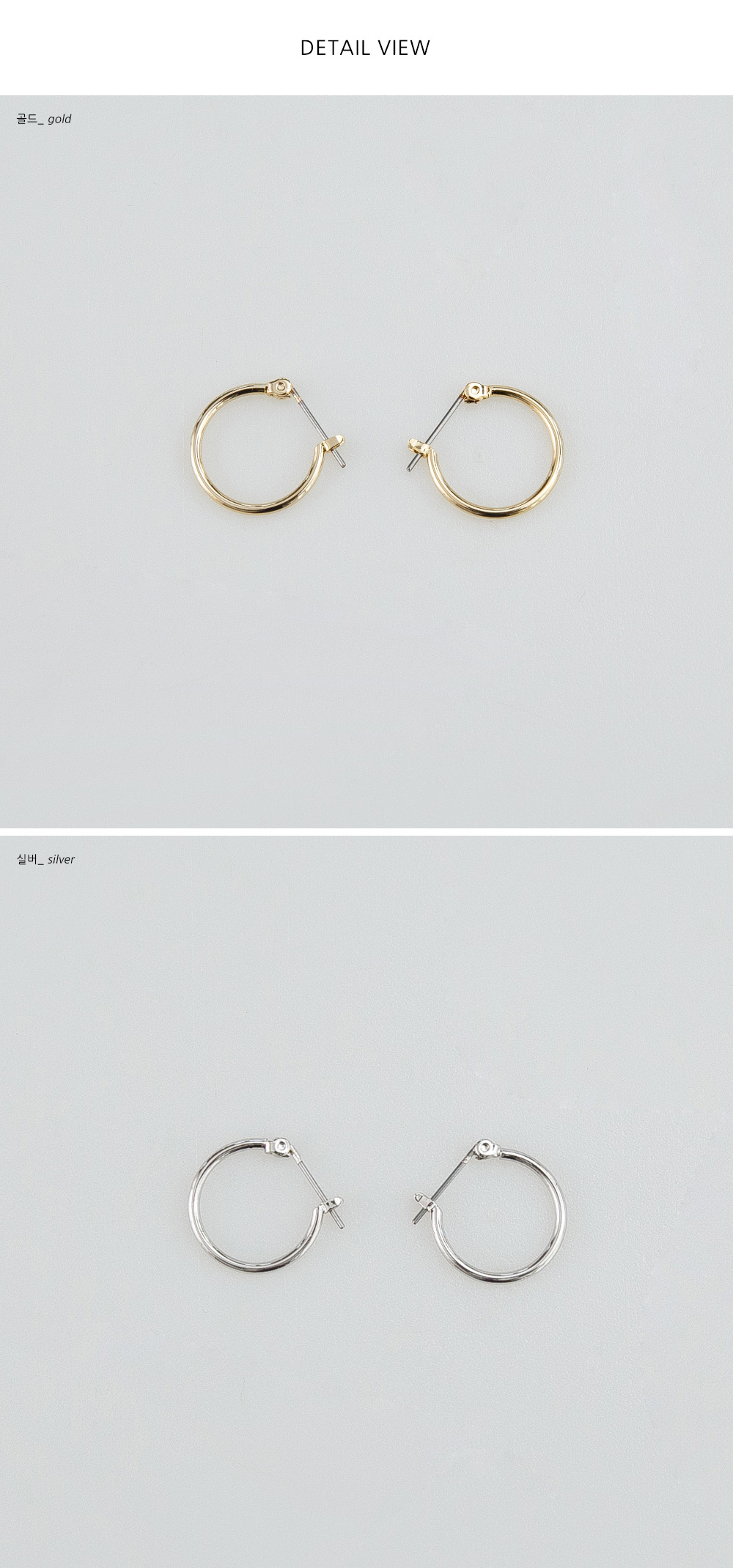2-Color Daily Ring Earrings