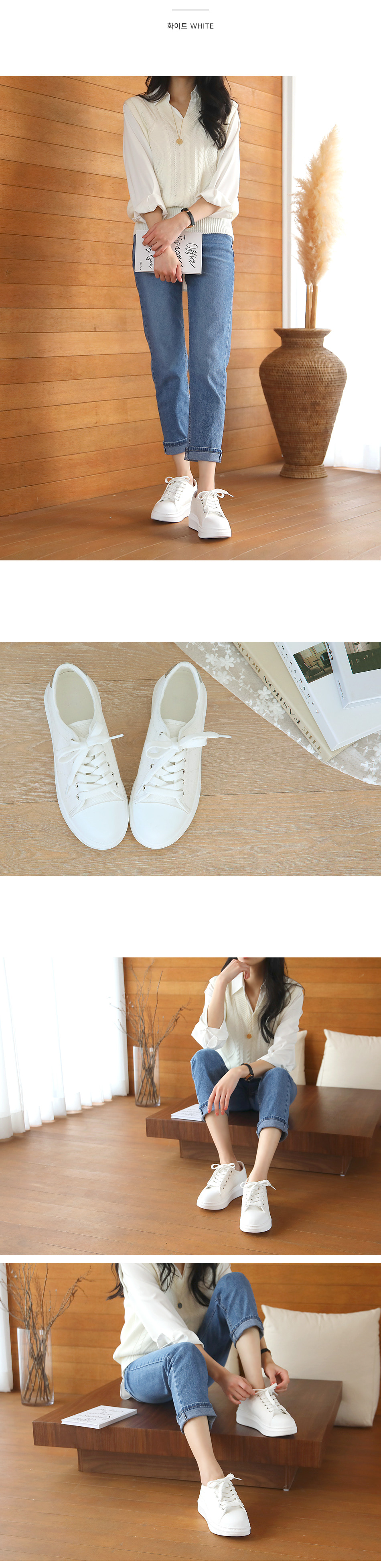 Tabelon Thick Sneakers 4cm