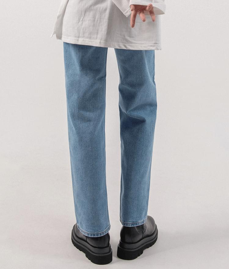 Basic Straight Cut Denim Pants