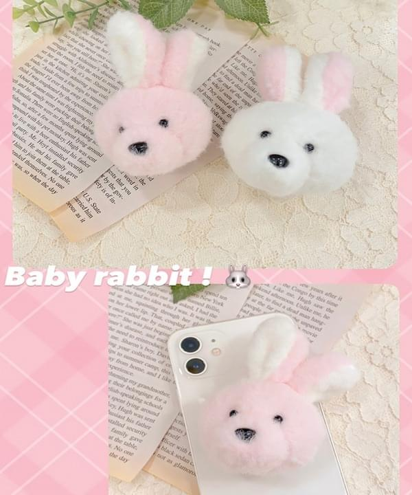 Baby Rabbit Grip Tok 2color