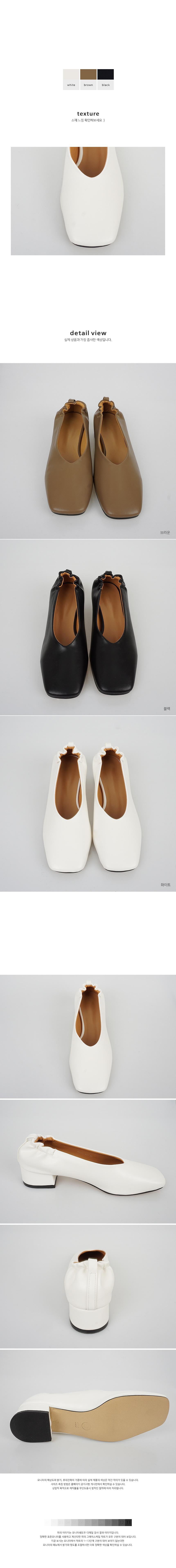 Lounge banding shoes