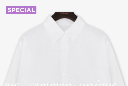 同じ服、違うコーデ 「ラウンドヘムベーシックコットンシャツ」