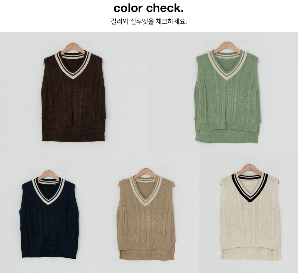 Unbalanced two-tone twisted knit vest