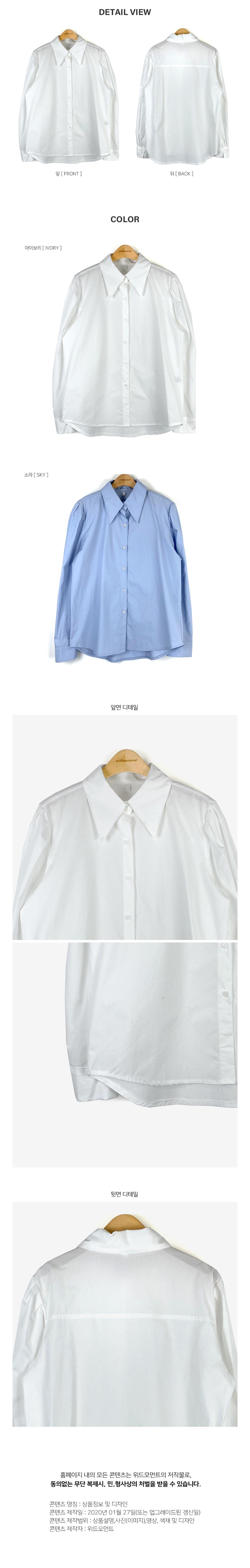 Haze Puff Shirt-2color