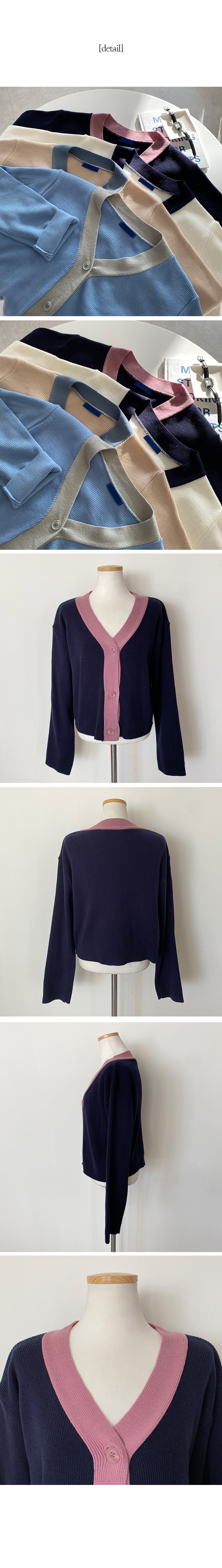 Mods color cardigan