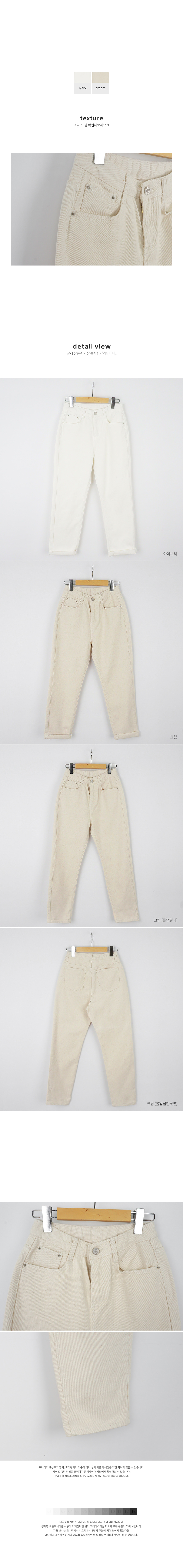 Roll-up cotton trousers