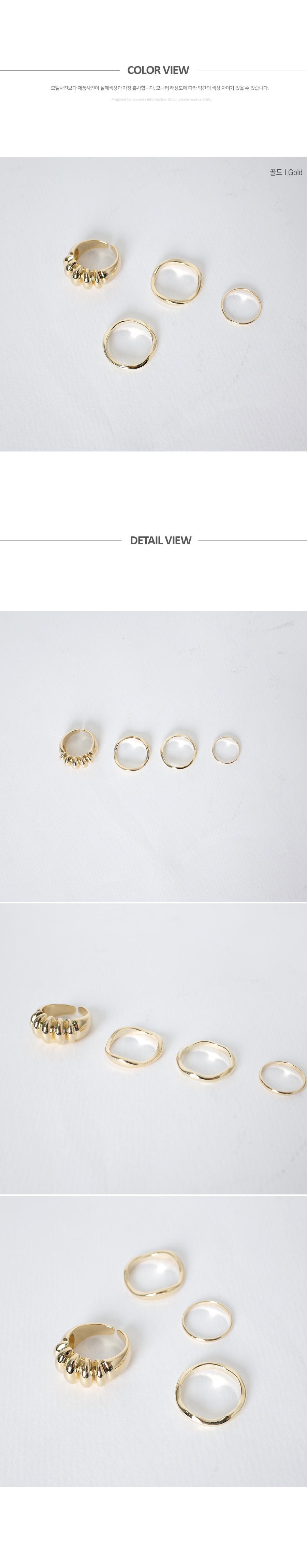 Point Gold Ring Ring SET