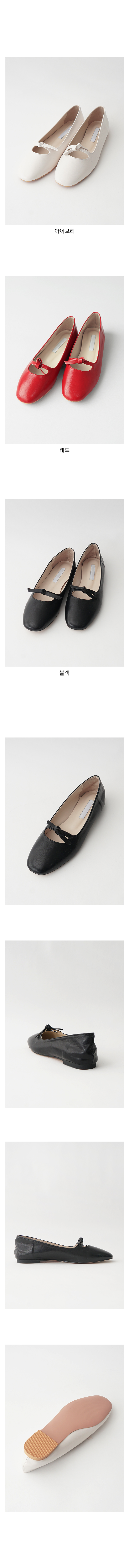 petit ribbon flat shoes