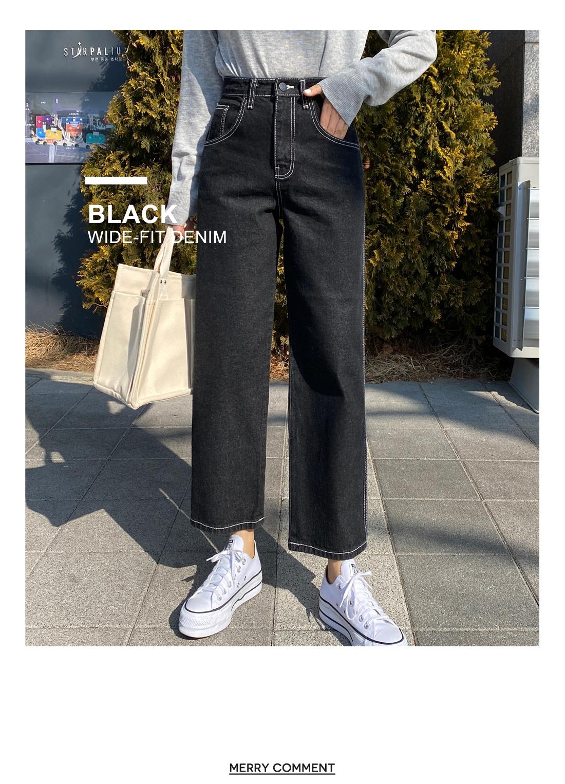Stitch cropped wide black jeans