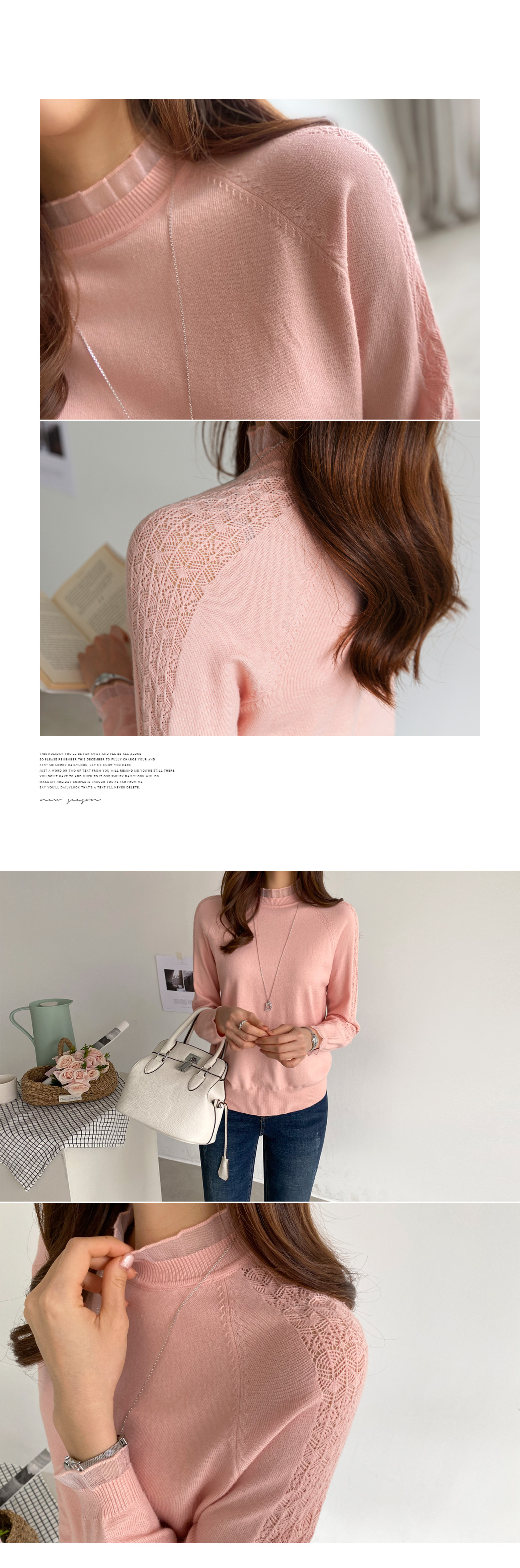 Pure Lace Point Knitwear #108840