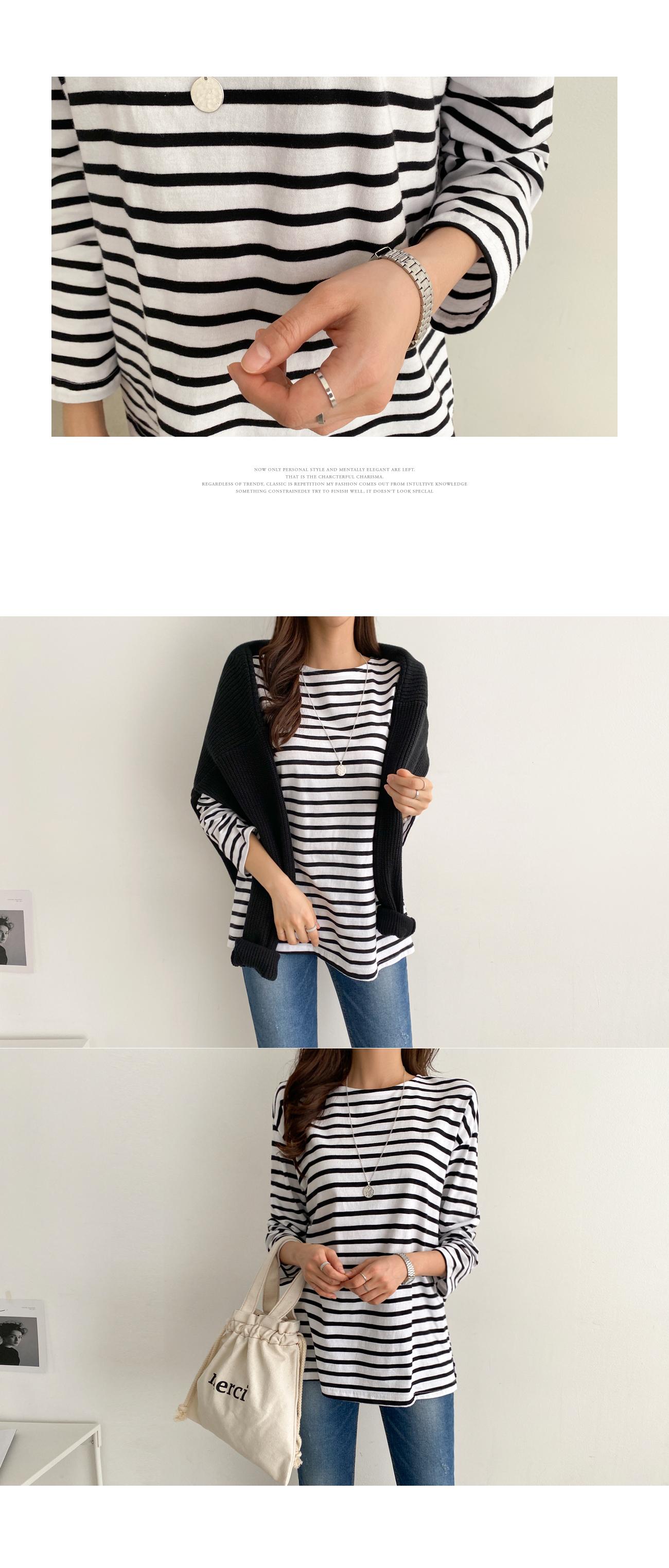 Simply Striped T-shirt #107937