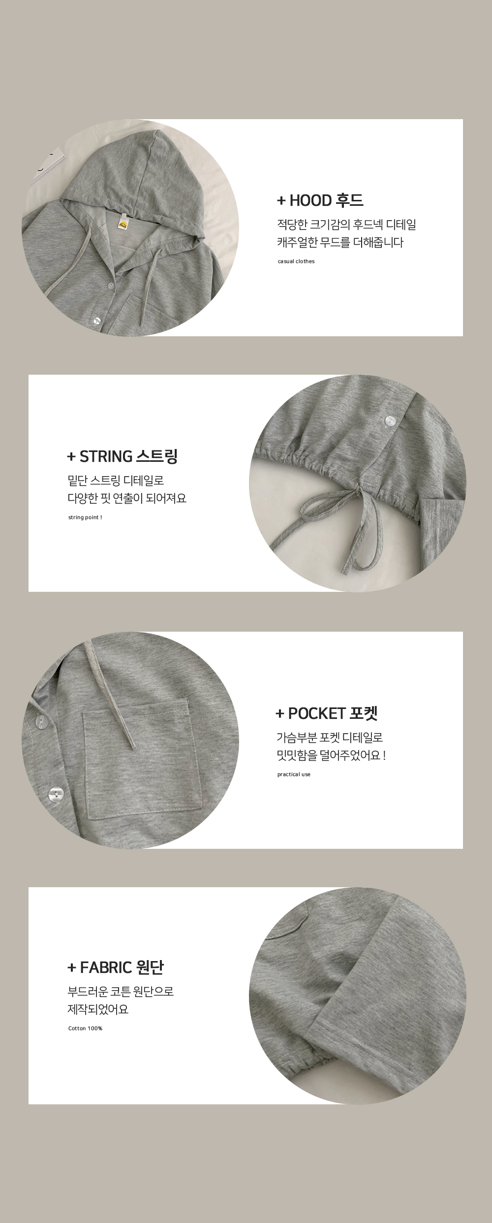 Daily Cotton String Hood