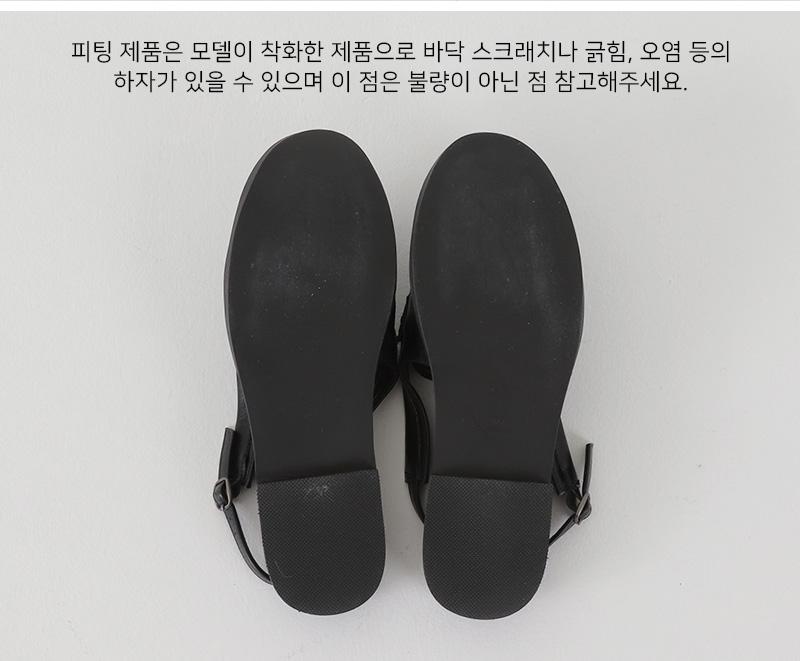 Land Stitch Slingback Shoes