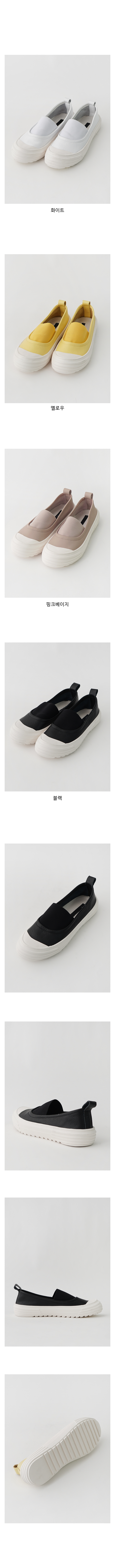 cutie pie banding leather shoes
