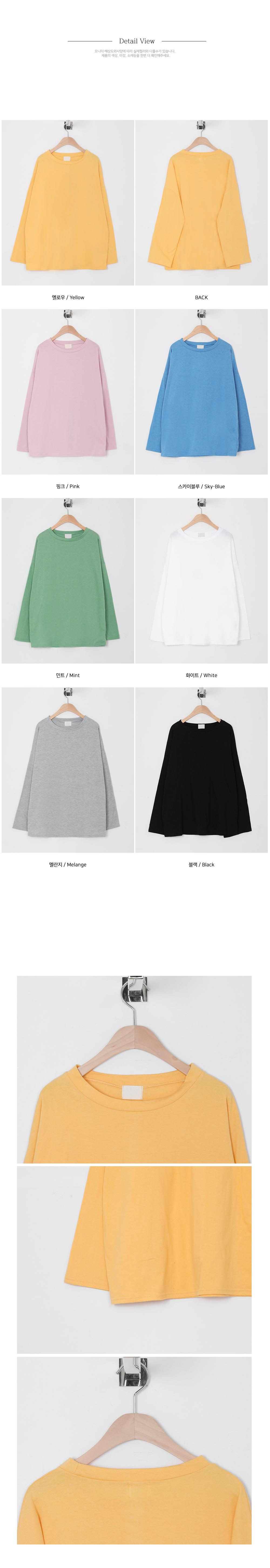 Spring cotton T-shirt