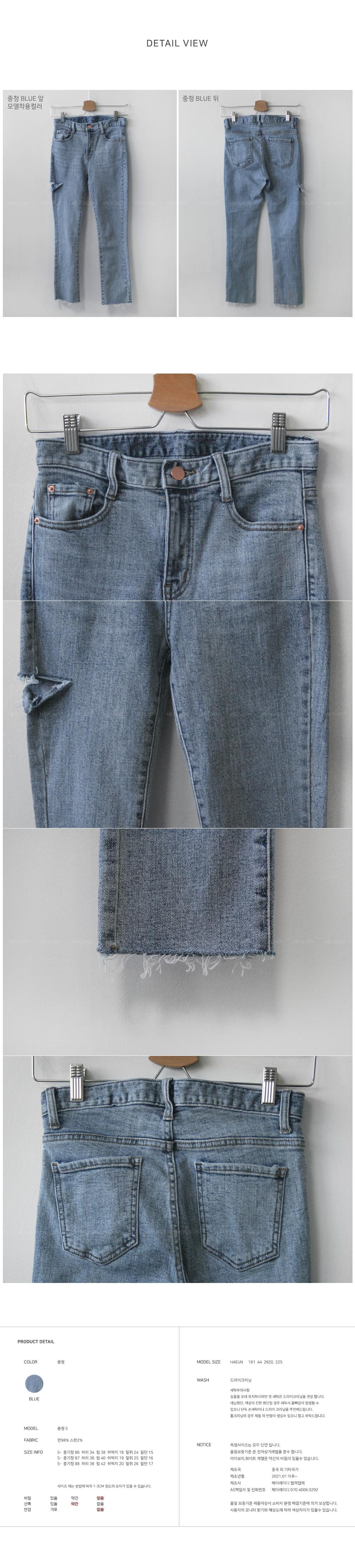 Vipe split denim pants