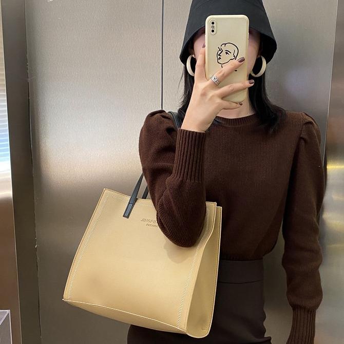 Sweetie Simple Soft Plain Shoulder Bag