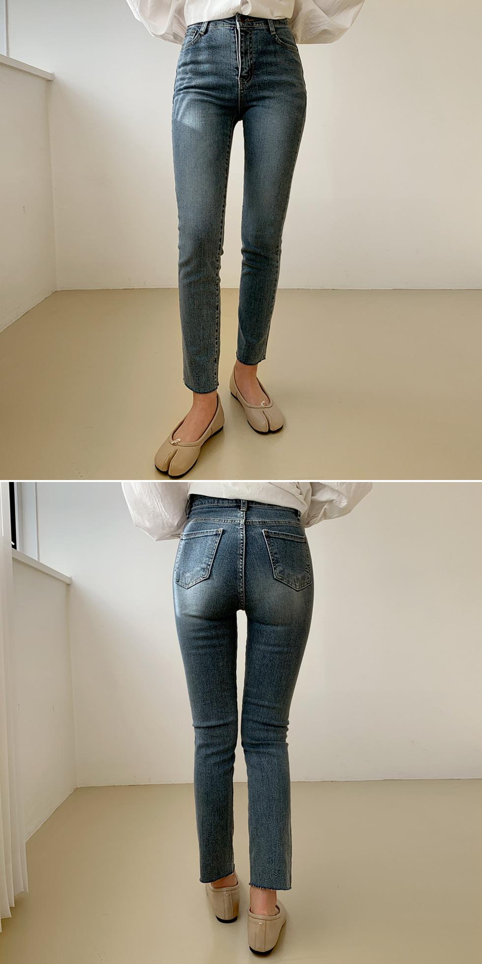 Freckle Denim Pants