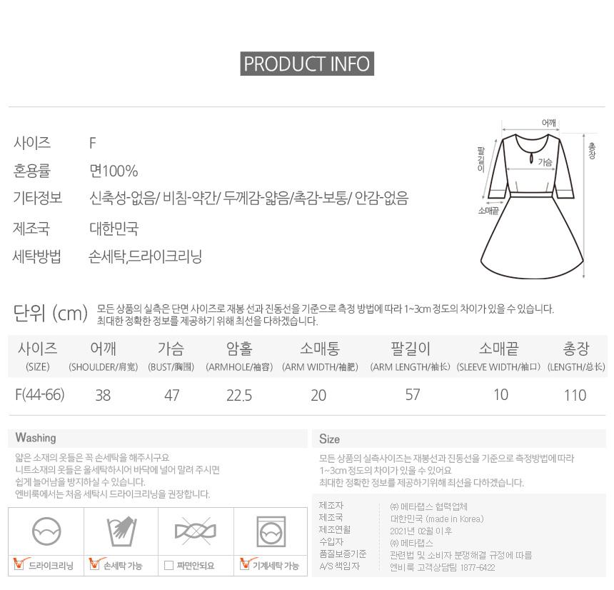 Color stitch Dress