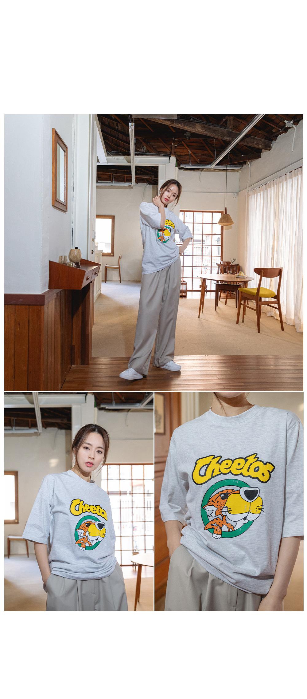 Tiger Cheetos T-shirt