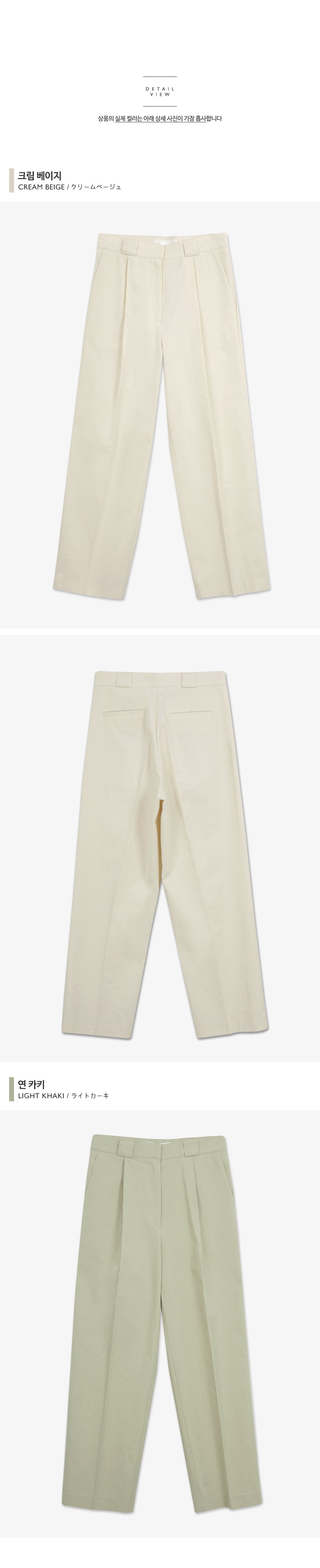 Maroon cotton pintuck pants