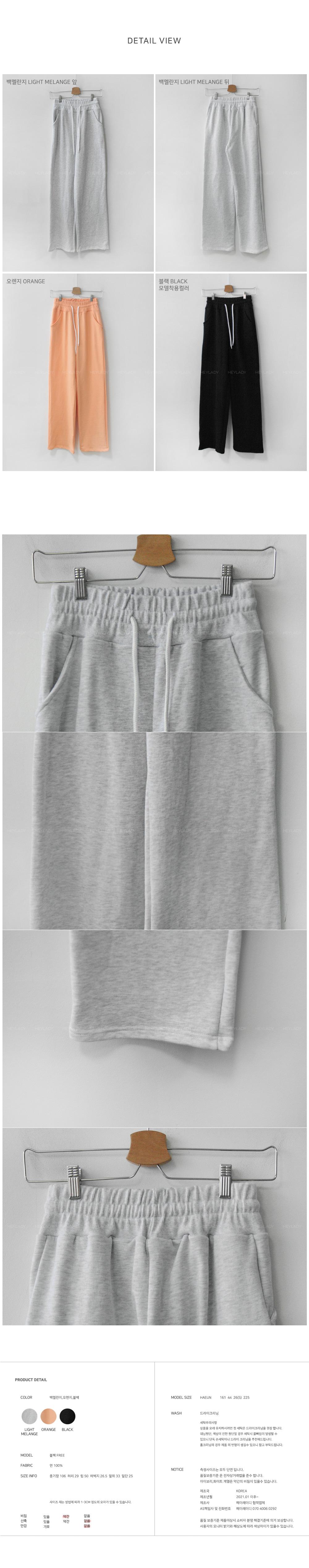 Lyke wide banding pants
