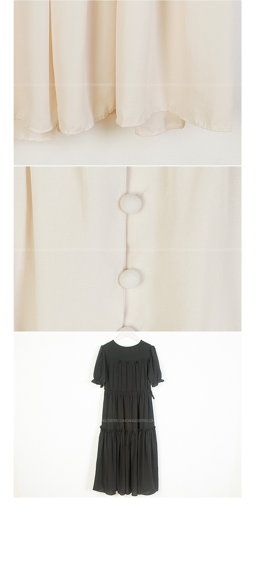 ★Half price sale★ Bean button string ops
