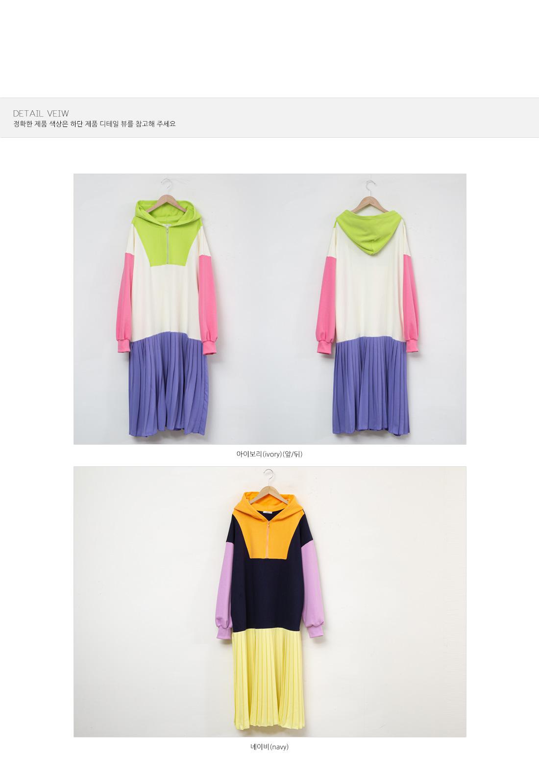 Crayon Hood Long Dress #37833
