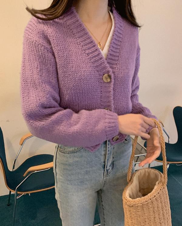 Eton cropped knitwear cardigan