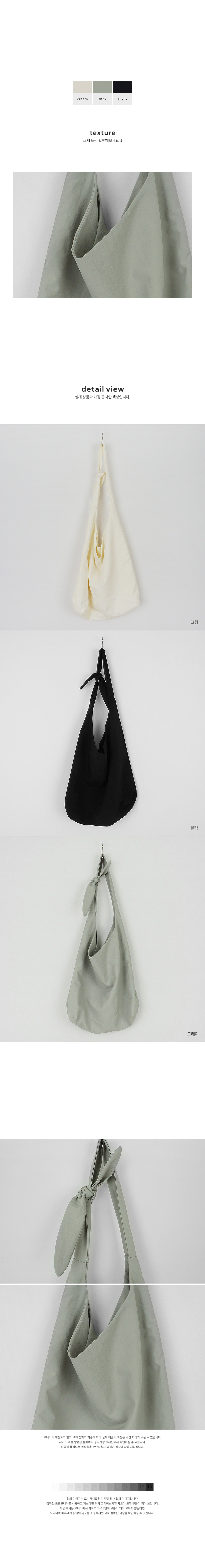 One shoulder sling bag